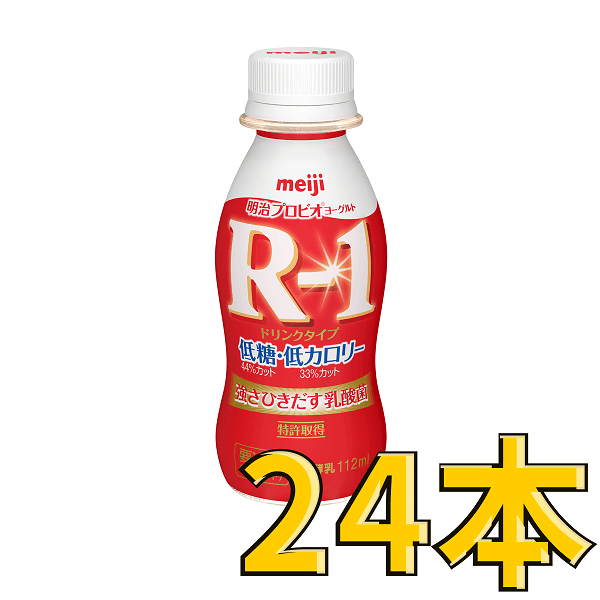 R-1低糖・低カロリー